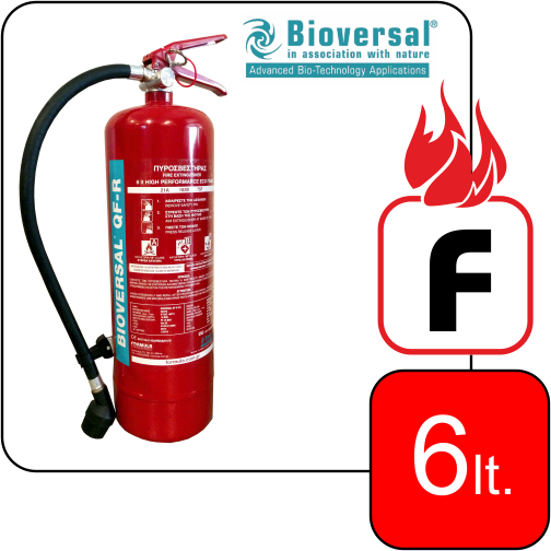 bioversal 6lt site